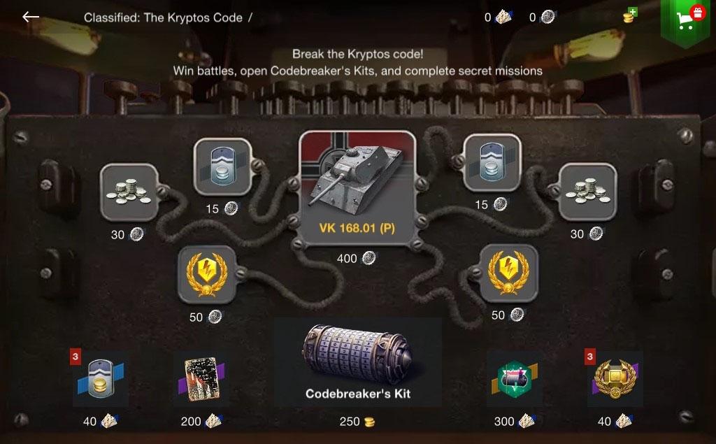 The Kryptos Code